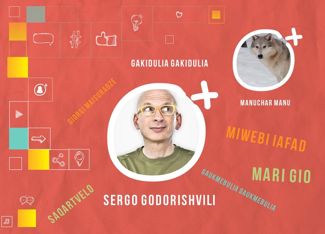 Profile Social media marketing CLP